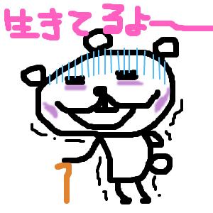 Cocolog_oekaki_2009_12_16_18_46
