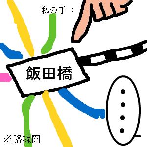 Cocolog_oekaki_2010_01_16_17_22